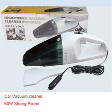 60W power portable Car vacuum cleaner Car portable wet and dry Double use vacuum cleaner Interior electronics cleaner