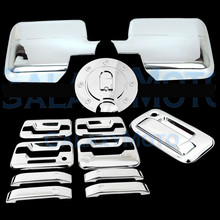 2004-2008 for Ford F150 Chrome Mirror+4 Door Handle without keypad+with Passenger Keyhole+Tailgate+Gas Cover