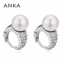 ANKA small crystal from Swarovski pearl ball stud earring for design women luxury top zirconia CZ earings fashion jewelry#121360(China)