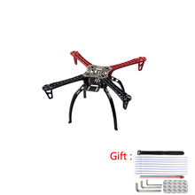 1 Piece Small Mini Diy Drone Kit F450 Quadcopter Frame Pcb Center Broad Kit Accessories Professional Drone F450 Landing Gear(China)
