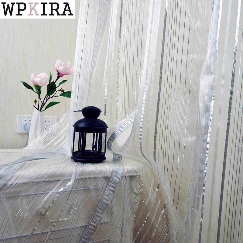 Grey Silver Tulle For Living Room Bedroom Modern Chinese Geometric Pattern Yarn Dyed Home Window Curtain Voile Drapes 239&40
