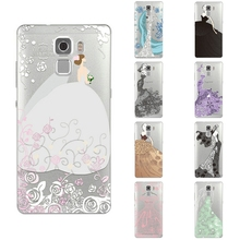 For Huawei Honor 7 Phone Case for Huawei Honor 7 Shell 5.2 Inch Ultra Thin Cover 0.6mm Silicon Wedding Dress Pattern Capa Fundas