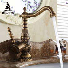 New Arrival Single Handle Bathroom Faucet  Basin Carving Tap Antique Brass Hot and Cold Water tap 360 Degree Rotating AL-9966F
