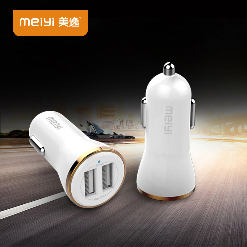 MEIYI C31 2 USB Output Car Charger 2.4A max(Real) Fast Charge For Iphone 6s 6 plus SE for Samsung S6 S5 S4 mobile phones tablets(China (Mainland))