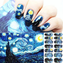 14Pcs/Sheet Colorful Decal Personality DIY Starry Sky Night Nail Art Stickers Glitter Manicure Tips Wraps Nail Art Decals(China)