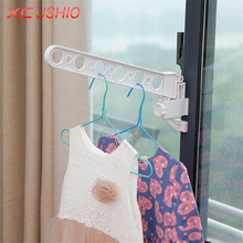 Foldable Window Hanger Clothes Hanger Rack Hanging Clothes Rod Wardrobe Portable Space Saver Hangers Laundry Rack Storage Holder(China)