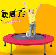 54 Inch 127CM Folding Trampoline Children Spring Jumping Bed Indoor Baby Bounce Bed Fitness Equipment Promotion Gift(China)