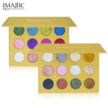 12 Colors Glitters Eyeshadow Diamond Rainbow Make Up Cosmetic Pressed Glitters Eye shadow Magnet Palette(China)