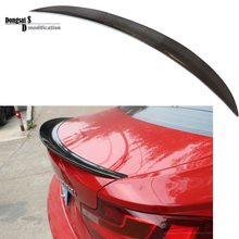 2 series coupe F22 F23 high quality Performance P style carbon fiber rear spoiler wings fits for bmw F22 2014 - 2016 220i M235i(China)