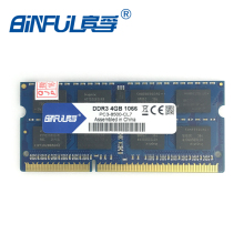 Binful Original New Brand Free shipping DDR3 1066mhz 4GB PC3-8500S Laptop Memory RAM stock