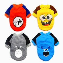 Classic Pet Dog Clothes for Dogs Costume Sweater Puppy Dog Coat Pet Clothes for Small Dogs Chihuahua York Ropa Para XS-XXL 32(China)