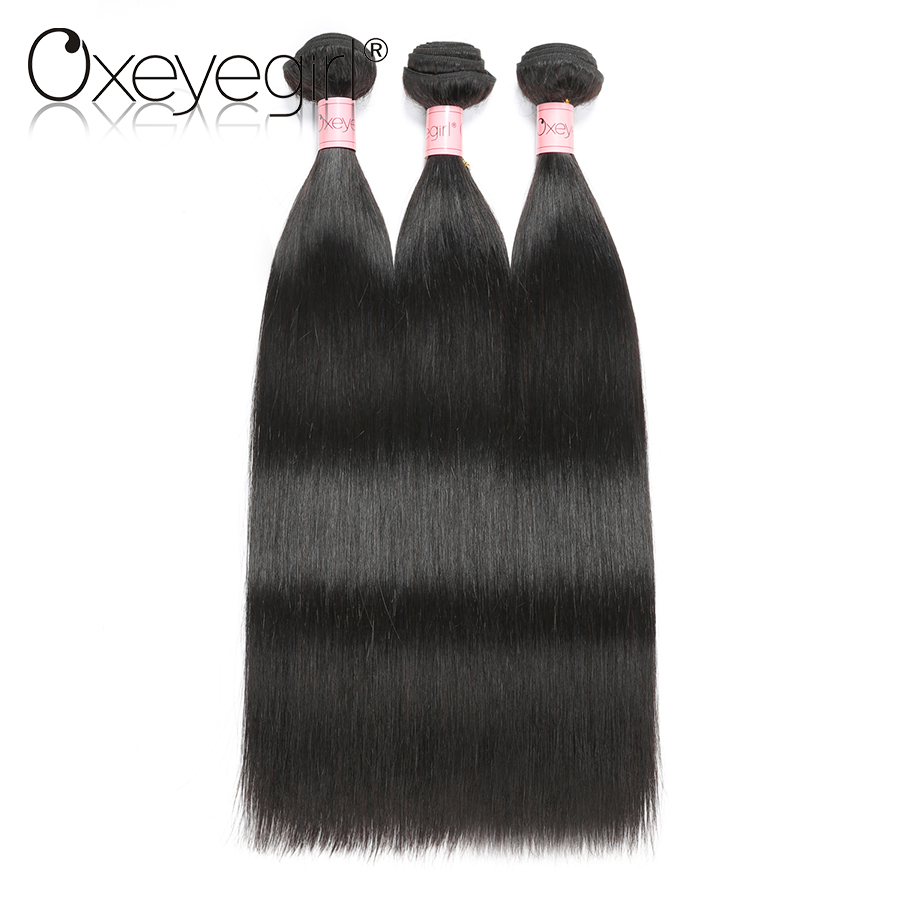 altOxeye girl Brazilian Human Hair Weave Bundles 3 Bundles/bag Straight Hair Bundles 10-28Inch Natural Color NonRemy Hair Extension