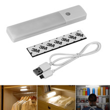 Portable Wireless USB Rechargeable PIR Motion Sensor LED Night Light Closet Cabinet Lamp W/ Magnetic DC 5V