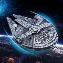 Star Wars Millennium Falcon Replica HD Spacecraft Space Ship Warships Model Metal  KeyRing Keychain key chains holder K106