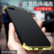 For Coque Oneplus 5 Case Luxury Shockproof Protective Back Cover For One Plus 5 Case Plastic Hard Phone Case For OnePlus5(China)