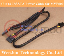 2pcs 6Pin male to 3 ports 3*SATA Connector power cable with black Sleeved for MVP500 module line multicore X7 900 1200 module
