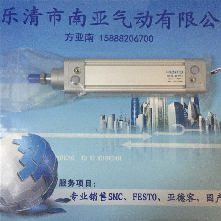 DNC-40-100-PPV-A FESTO Standard cylinder air cylinder pneumatic component air tools DNC series<br><br>Aliexpress