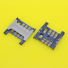 cltgxdd KA-184 Brand new SIM card reader connector replacement for ZTE Blade L2 socket holder(China)