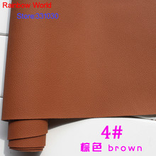 4# brown Micro Lychee Pattren high quality 1.2mm thick PU Leather fabric for DIY cars table bags bed material (140*50cm)