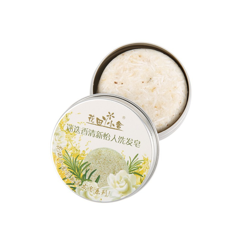 9 Colors 55g Handmade Hair Shampoo Soap Cold Processed Cinnamon Shampoo Bar 100% Pure Hair Shampoos Hair Care Tool 1
