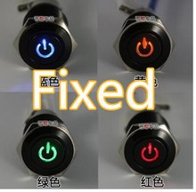 16mm 12V  Black Metal self-locking Push Button Switch Led Latching ON-OFF Switch Sales fixed pushbutton