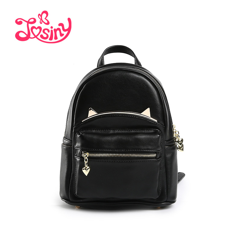 JOSINY 2017 Brand Women Backpack PU Leather Cute Cat Ear Backpacks For Teenage Girls School Casual Travel Bags Woman Backbags<br><br>Aliexpress