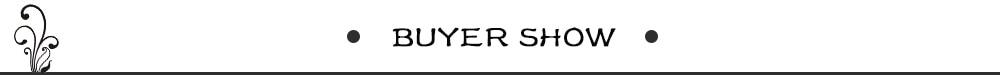 buyer-show