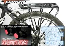 10423TECHKIN Bicycle manned rear rack Aluminum alloy mountain bike shelf Bicycle rear shelf Luggage rack Rear mount Tailst