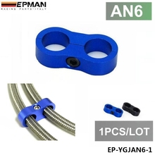 EPMAN 1PC AN6 13MM Blue Braided Hose Separator Clamp Fitting Adapter (Fuel Oil) EP-YGJAN6-1