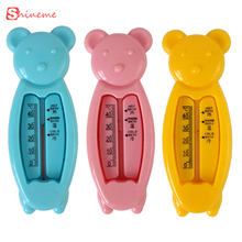 new 3 colors high quality security useful Floating Lovely Bear Baby Water Thermometer Float Baby Bath Toy Tub Water Sensor