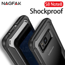 NAGFAK Super Shockproof Phone Case For Samsung Galaxy S8 S8 Plus Note8 Cases Silicone Soft Cover For Samsung Note 8 S8 Plus Case(China)