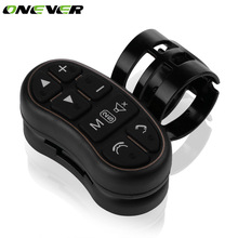 Onever Car Steering Wheel Button Remote Control Key Car DVD GPS Player Steering Wheel Controller Key Button for DVD Player GPS(China)