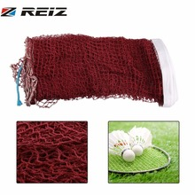 REIZ 059 Standard Badminton Net Portable Rainproof Professional Badminton Net 6.1*0.75M Outdoor Badminton Training Equipment(China)