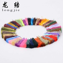 Textile key tassel Manufacturers selling clothing sofa pillow bag hanging ears tassel fringe silk  small 20 colors L5161