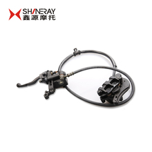shineray xy400gy 400cc x5 front brake brake pump assembly motorcycle accessories