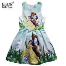 bibihou Girls Princess Belle Halloween Beauty Beast Costume kid child Girl Costume clothes Fancy Dress Cosplay Costume