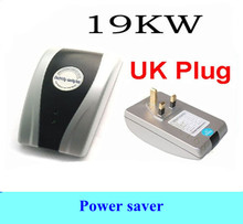 19KW Energy Saver Box 19KW Power Electricity Saving Box Save Electricity Bill & Different plugs(China)