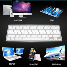 MAORONG TRADING Mini Wireless Bluetooth 3.0 Keyboard For Apple for iMac 21.5'' all in one desktop for macbook laptop for ipad