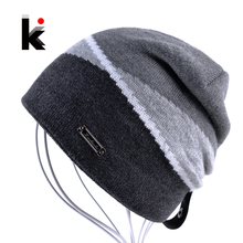 2017 Winter Men's Skullies Gorro Brand Beanie Plus Velvet Hip-hop Hat Knitted Caps Boy Hats Beanies For Men Bonnet Touca Inverno(China)