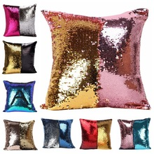 Pattern DIY Color Patchwork Glitter Sequins Throw Pillow Case Cafe Home Square Cushion Covers(China)