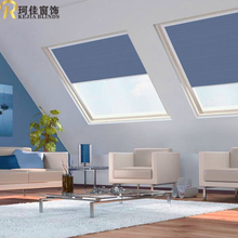 Free shipping hot sale best price pull rod control sunfilter Cellular Window skylight Honeycomb Blinds curtains Shades for roof