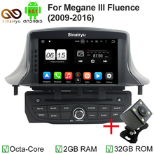 Sinairyu 7inch 2GB Octa Core Android 6.0 Car DVD RadioFor Renault Megane III Fluence 2009 2010 2011 2012 2013 2014 2015 2016