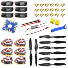 Y06794-B 40A Brushless ESC + 350KV Brushless Motor 15x5.5 3K CF Propeller CW CCW 1555 XT60 T Plug ESC Connection Board(China)