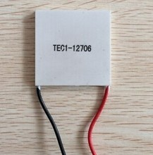 1PCS TEC1-12706 12706 TEC Thermoelectric Cooler Peltier 12V New of semiconductor refrigeration TEC1-12706