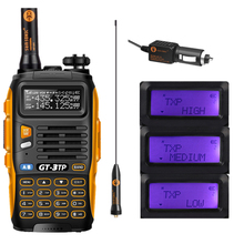 Baofeng Pofung GT-3 MarkIII TP 1/4/8Watt High Power Dual-BandHam Two-way Radio Walkie Talkie + Case + Car Charger