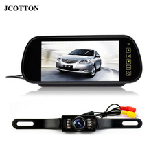 "JCOTTON 7"" HD TFT LCD Car Rear View Backup Mirror Parking Car Monitor with License Plate Infrared Backup Camera Auto System Kit"