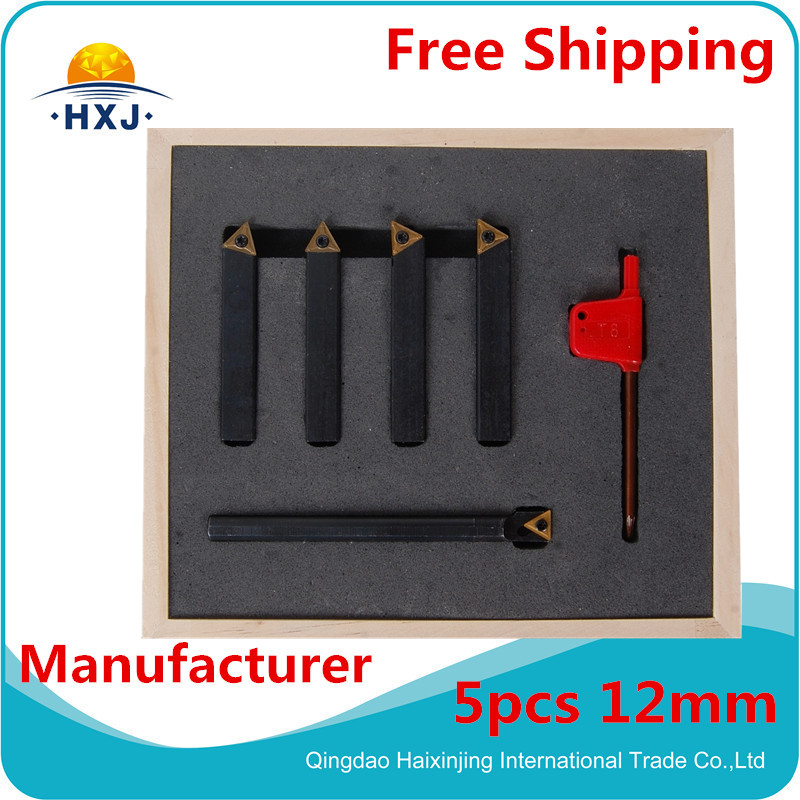 12mm 5pcs/set indexable lathe cutting tools set with insert for CNC machine, Tincoated, carbide turning tools set<br>