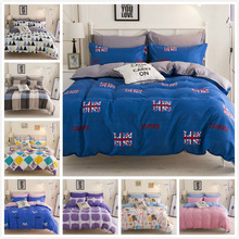 Letter Loving Heart 4pcs Boy Girl Child 4pcs Bedding Set King Queen Twin Double Size Bed Sheet 1.5m 1.8m 2m Duvet Cover Bedlinen(China)