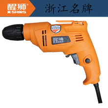 The lion 931032 drill reversible speed 10MM multifunctional household electric tools small pistol drill