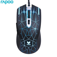 Rapoo V13 6D USB Wired Optical Bloody Gaming mouse Mice With Flames LED light for PC Computer LOL Dota 2 deathadder Gamer(China)